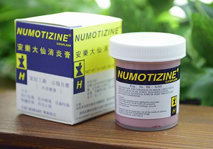 http://healinggaling.ph/wp-content/uploads/2017/03/Numotizine.png
