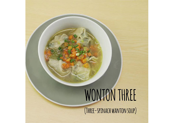 http://healinggaling.ph/wp-content/uploads/2019/04/S14-EP01-WONTON-THREE.jpg